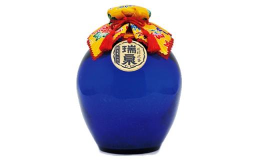 2006 瑞泉3年古酒「琉球ガラス1升-滄-」 1,800ml