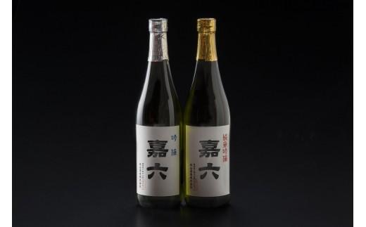 大正の創業より100年 森山酒造 清酒 吟香蔵セット