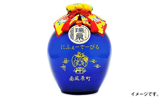 2008 瑞泉3年古酒「はえるん琉球ガラス1升-滄-」 1,800ml