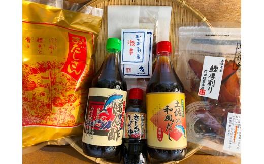 SERIKARU FOODオリジナル醤油調味料と老舗門田鰹節本店オリジナル商品セット