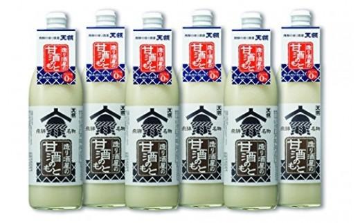 30A085 <天領>造り酒屋の「甘酒のもと」 500ml× 6本  1.5〜2倍希釈タイプ