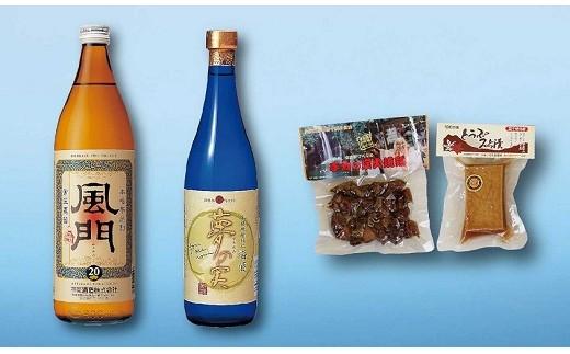 C-16 神楽酒造 芋焼酎・梅酒、酒の肴セット