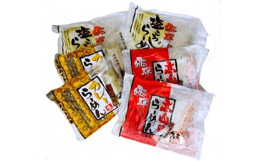 30Z022 <老田屋>飛騨 高山ラーメン12食セット
