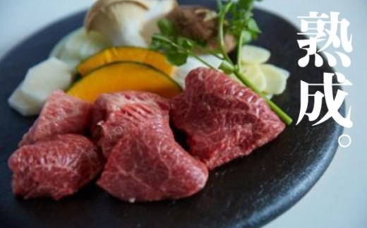 飛騨牛 焼肉 熟成肉『山勇牛』 牛肉 和牛 おまかせ5種盛合せ30日以上熟成[F0018]