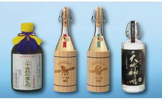 A-11 神楽酒造 麦・蕎麦・芋原酒セット