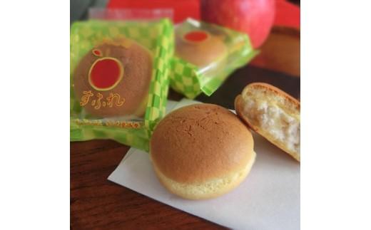 地元特産品 世界のふじりんごのスィーツセット【1039683】