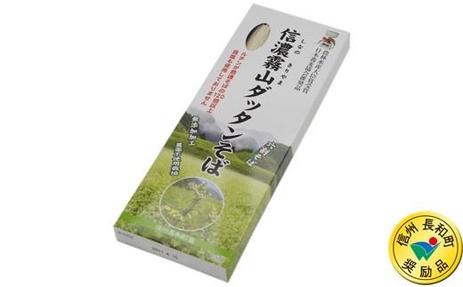 A12 【ルチンが豊富】信濃霧山干しダッタンそば麺(6割) 200g
