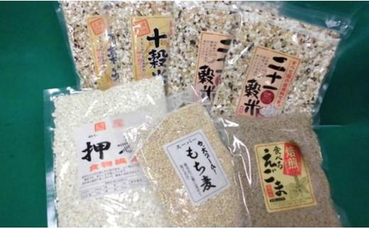うれしい雑穀5種セット【健康志向のあなたへ送ります】[0010-0402]