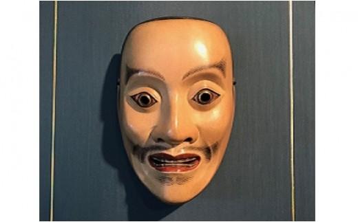 H-7 能面(怪士)
