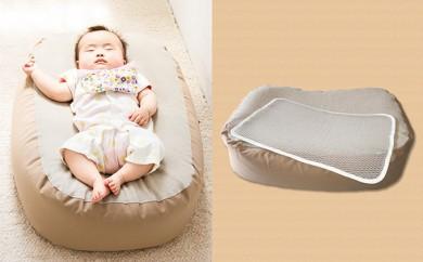 [№5824-0384]Cカーブ授乳ベッドおやすみたまご・新型エアメッシュセット
