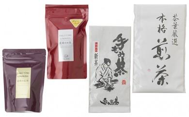 [№5799-0175]名人の奥久慈茶セット