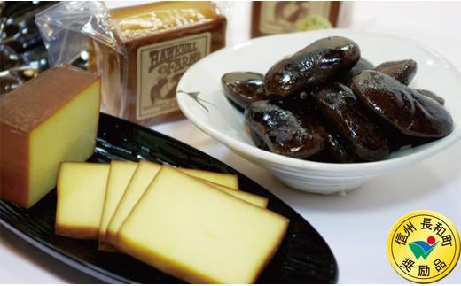 B7鷹山ファミリー牧場「スモークチーズ」と「花豆」セット