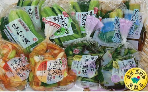 A6【土づくりからこだわった】信州・竹内農産 野沢菜漬けセット