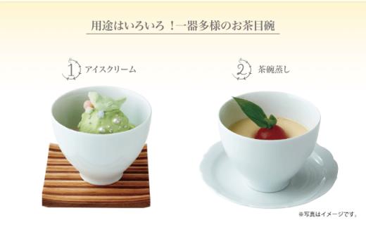 ZB01 【波佐見焼】お茶目碗 金銀3個ずつ 計6個セット【重山陶器】-3