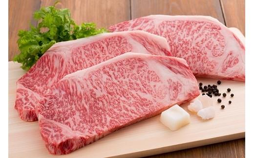 135 山形牛サーロインステーキ(210g×3枚)