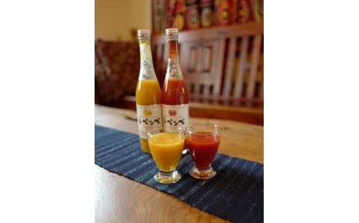濃厚トマトジュース「トペンペ」ミニトマトジュース