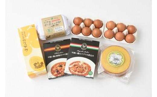 オーガニック卵18個と2種の鶏肉洋食&森のカステラ&バウムクーヘン