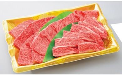 超特選焼肉 食べ比べセット 4等級 1kg