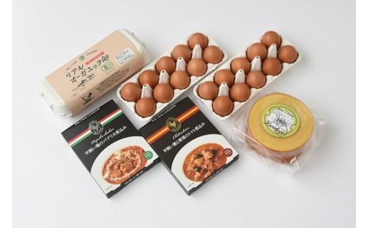 オーガニック卵30個と2種の鶏肉洋食2食&人気の森のバウムセット