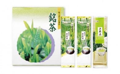 高級抹茶入玄米茶と上煎茶セット