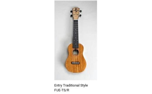 ウクレレ Entry Traditional Style FUE-TS/R