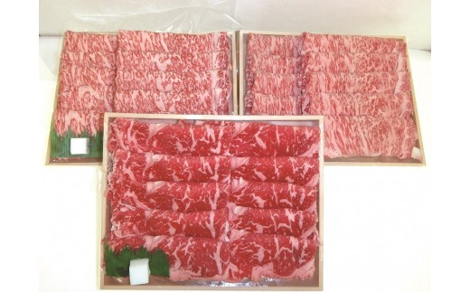 道南肉々セット(すき焼用) 100,000円コース[3062370]