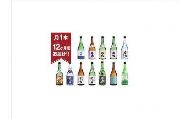 ◆萩乃露 季節のお酒 お届けセット 720ml×1本コース