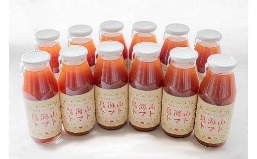 230 トマトジュース「鳥海山トマト」12本