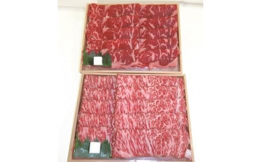 道南肉々セット(すき焼用) 50,000円コース[3061249]
