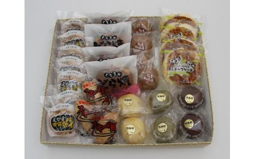 「千虎」スイートセット~お菓子の詰め合わせ~