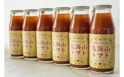 057 トマトジュース「鳥海山トマト」6本
