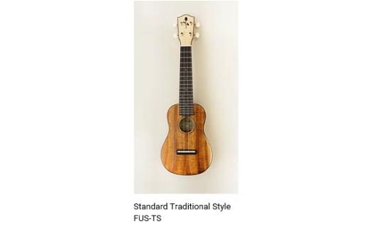 ウクレレ Standard Traditionel Style FUS-TS