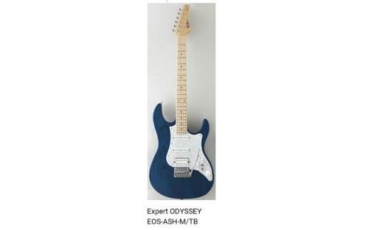 ギター Expert ODYSSEY EOS-ASH-M/TB