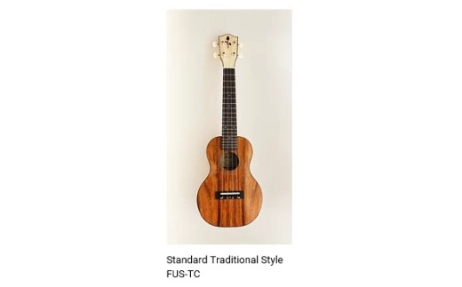 ウクレレ Standard Traditionel Style FUS-TC