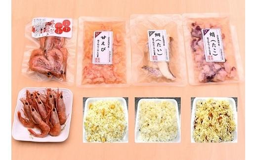 117 本格漁師飯の素(炊き飯の素セット)2合炊き