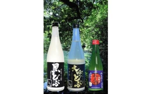 107 酒田醗酵(株) 【大吟】どぶろく・甘酒セット