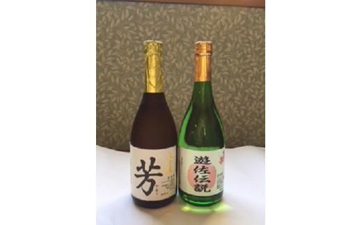 030 東北泉 大吟醸・遊佐伝説セット