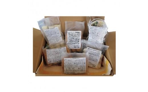 サンマルコ食品 冷凍食品詰め合わせ [6種類]【1039421】