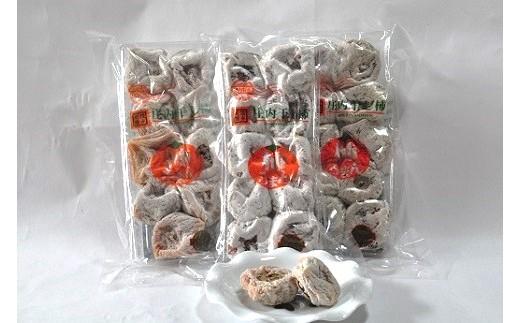 036 柿ろまん(干し柿)2箱
