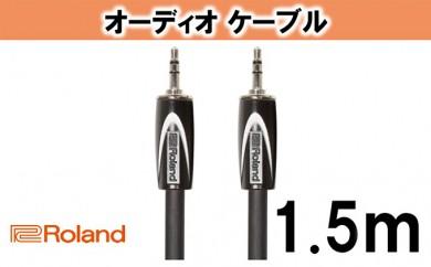 [№5786-2035]【Roland純正】オーディオケーブル 1.5m/RCC-5-3535
