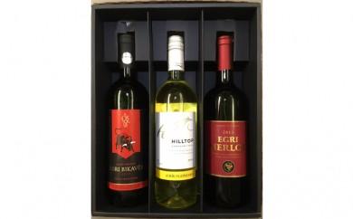 [№5786-2096]ハンガリーワイン3本セット