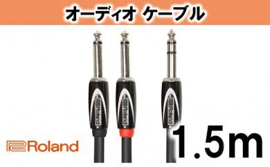 [№5786-2036]【Roland純正】オーディオケーブル 1.5m/RCC-5-TR28V2