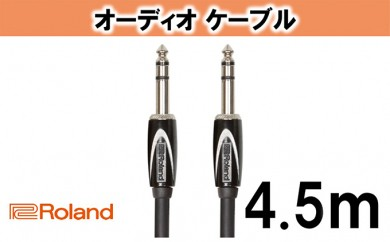 [№5786-2025]【Roland純正】オーディオケーブル 4.5m/RCC-15-TRTR
