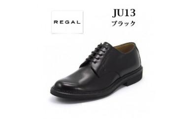REGAL リーガル プレーントゥ JU13 AG ブラック リクルート ビジネス(サイズ:24.5~27.0)【バリエーションBR06f-BR06k-V】