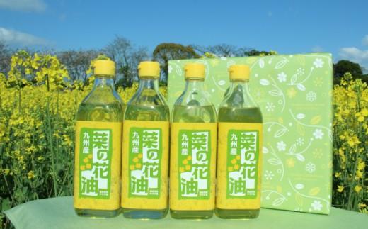 C-18 菜の花サラダ油(4本)