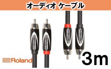 [№5786-2014]【Roland純正】オーディオケーブル 3m/RCC-10-2R2R