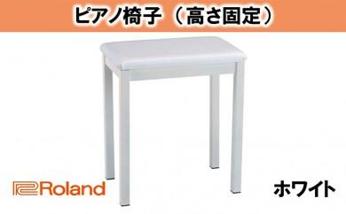 [№5786-2073]【Roland】ピアノチェア/BNC-11WH-T