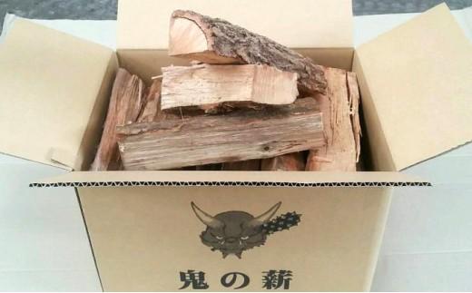 [№5557-0028]鬼の薪(鬼北のウバメ乾燥薪)2箱
