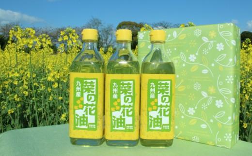 I-2 菜の花サラダ油(3本)