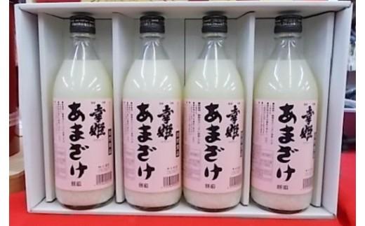 B-132  祐徳稲荷神社御神酒醸造元【幸姫酒造】甘酒4本セット